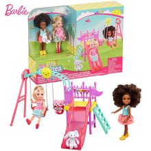 Barbie Club Chelsea Swingset Playset with Two Chelsea Dolls Swing Set with Slide and Animal Friend Toy for Gril Gift FTF93