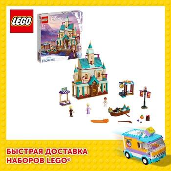 Конструктор LEGO Disney Frozen 41167 Деревня в Эренделле 1