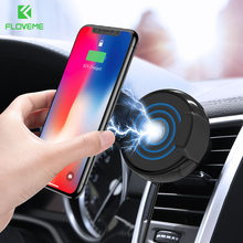 FLOVEME Wireless Charger Car Phone Holder For iPhone 11 XS XR X 8 Plus Universal Air Vent Mount Stand Holder for Samsung S10 S9(China)