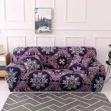 Современные чехлы на диван из спандекса эластичный Цветочный