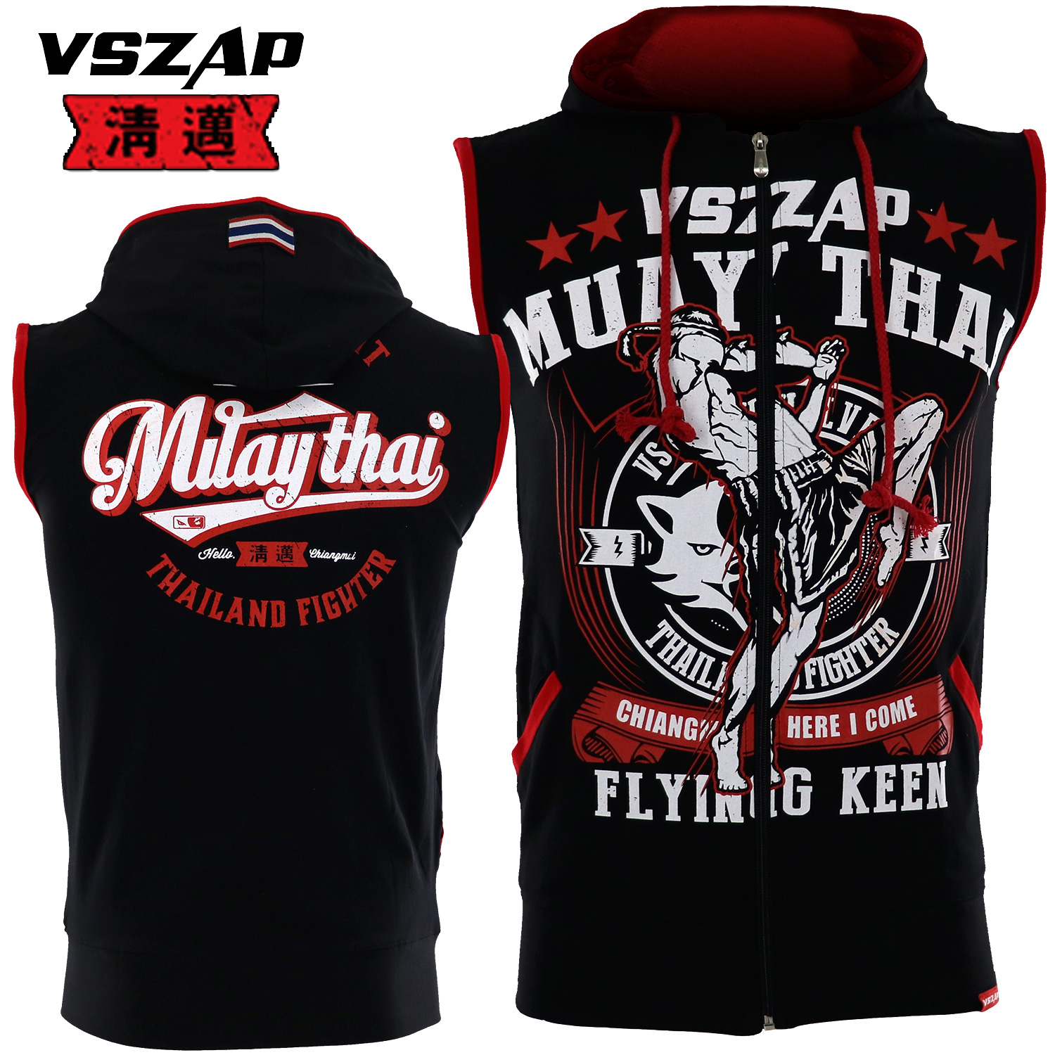 VSZAP New Sleeveless Men Boxing Hooded Sweatshirt MMA POWER Team Fight Wear Tiger Muay Thai Tops Tank