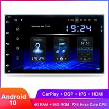"9 ""IPS Android 10 autoradio GPS pour Auris Corolla Fortuner Estima innova Sienna 2017 2018 2019 Radio Carplay DSP Audio vidéo(Hong Kong,China)"