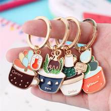 Korean Cute Plant succulent Keychians Creative Succulent Giant Key Chain Pendant For Children Bag Keyring Gifts Bag Pendant(China)