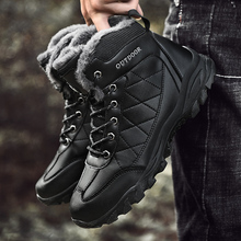 Outdoor Boots Plus cotton snow boots *716 Winter Men military Ultra-light Army for Leather breathe freely