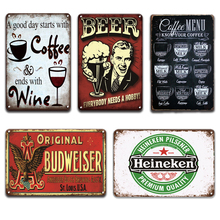 Jagermeister Metal Sign Retro Poster Cola Beer Tin Signs Vintage Plaques tiki Bar Shop Cafe Club Sweet Home Wall Decor Plate