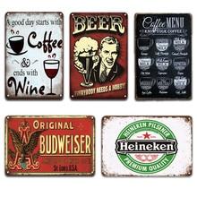 Jadermeister sinal de metal retro cartaz cola cerveja estanho sinais vintage placas tiki bar loja cafe clube decoração da parede casa doce placa