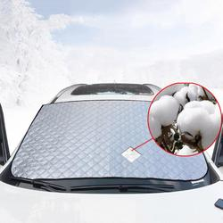 Car Windshield Snow Cover Waterproof Frost Guard Ice Cover Cotton Car Windsheild Sun Shade Protector for Car/Truck/SUV 148*100cm