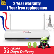 Leadcool QHDTV Android 9.0 iptv box Amlogic S905W Smart tv Box 4K Media Player 1G 8G 2G 16G leadcool TV box ship from france