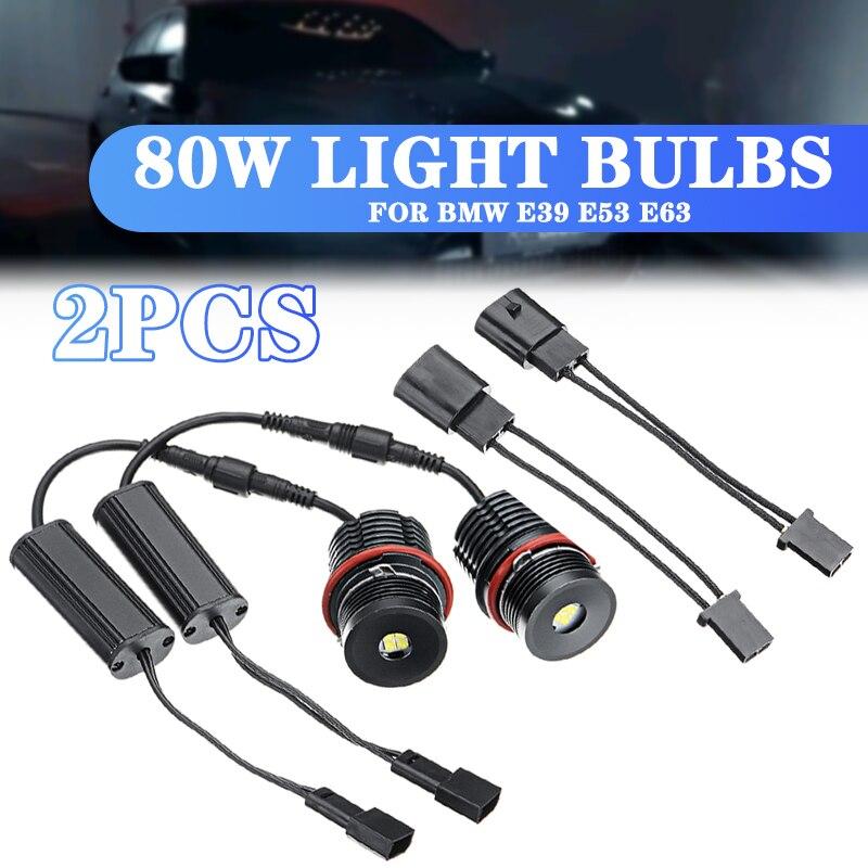 2 pc  80W Light Bulbs For BMW E39 E53 E63 Angel Eyes Error Free LED Halo Ring Durable Car Sight Head Light Accessories