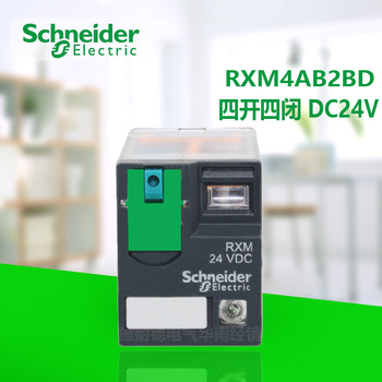 цена на Intermediate relay RXM4AB2BD DC24V four open four closed Perfectly compatible with RXZE1M4C