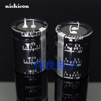 2PCS/10PCS Nichicon KS series signature version 63V 12000uF 35*45L free shipping free shipping 10pcs mb43418