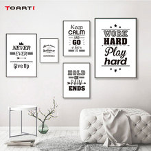 Inspirational Life Quote Prints Posters Motivational Letters Canvas Painting Modern Wall Pictures For Living Room Home Decor Art