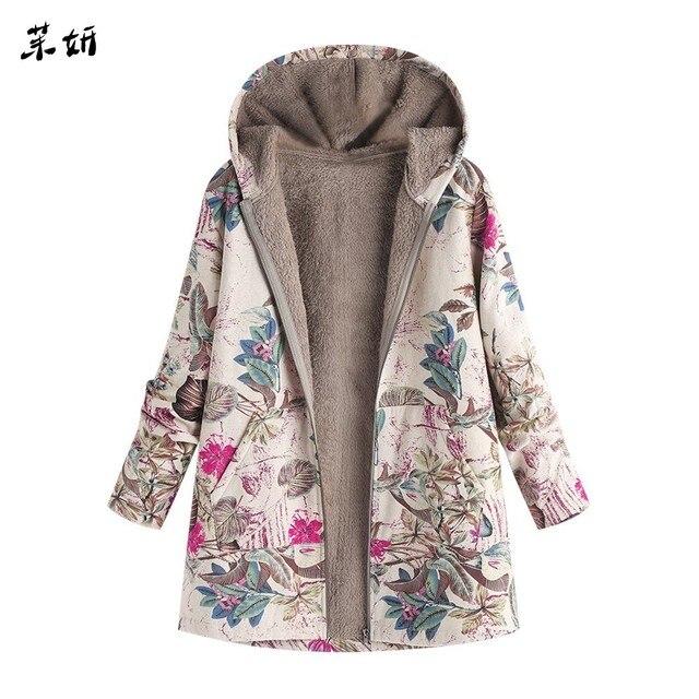 2018 jesienne i zimowe damskie duże rozmiary luźne khaki wiatrówka kurtka niebieski wąski pasek płaszcz Mujer wiatrówka kobiet Abrigos