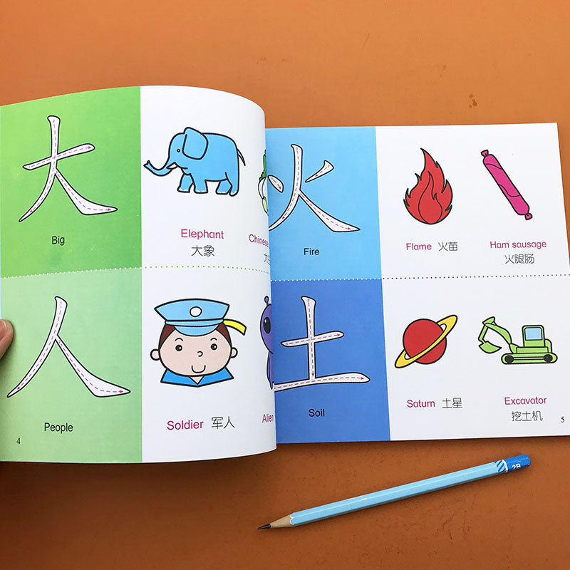 Preschool Literacy Learn Chinese Language for Kid Baby Enlightenment Learning Book Education Age 3-6 Chinese and English Reading