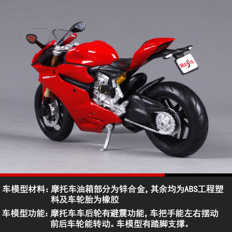 1 12 simulation alloy motorcycle Yamaha Kawasaki model simulation rider decoration home decoration ornaments in Diecasts Toy Vehicles from Toys Hobbies