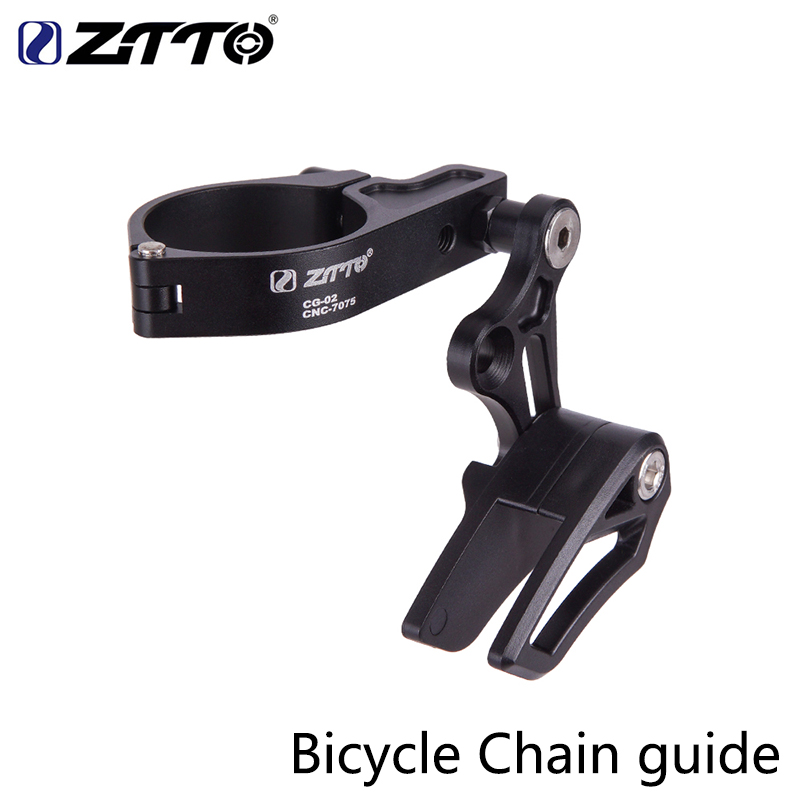 ZTTO new Bicycle Chain guide CG02 31.8/34.9 Clamp Mount Guide E type Adjustable For Mountain Gravel Bike parts 1X System