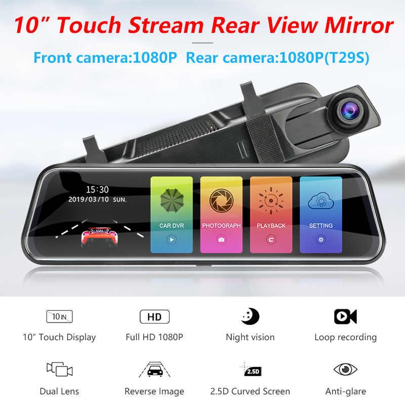 """جانسايت 10 """"شاشة تعمل باللمس 1080P جهاز تسجيل فيديو رقمي للسيارات داش عدسة كاميرا مزدوجة كاميرا السيارات مسجل فيديو مرآة الرؤية الخلفية مع 1080p كاميرا احتياطية"""