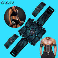 EMS USB Rechargable Exercise Machine Abdominal Toning Belt Vibration Abdominal ABS Trainer Electronic Home Gym Fitness Massage