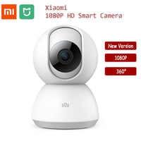 Original Xiaomi MiJia Cámara inteligente 1080P 360 grados cámara IP visión nocturna casa panorámica WiFi Cámara appareil foto