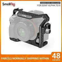 Smallrig a7s3 a7siii клетка для камеры sony alpha 7s iii dslr