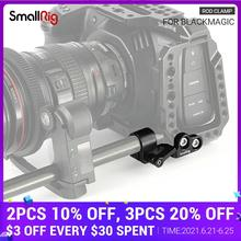 SmallRig 15 мм одиночный зажим для карманной кинокамеры Blackmagic Design BMPCC 4K Cage SmallRig 2203/2255/2254 - 2279