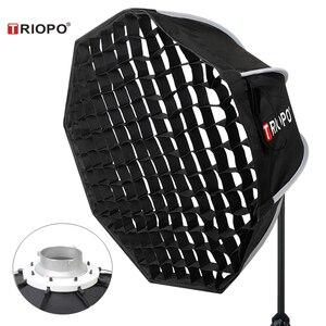 Image 1 - Triopo 65cm תמונה Bowens הר Softbox w/כוורת רשת נייד חיצוני מתומן מטרייה רך תיבת עבור וידאו סטודיו godox