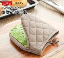 Silicone Cotton Oven Gloves insulation gloves kitchen cooking microwave oven gloves insulation non slip gloves thickening leshp 1pc microwave oven gloves high temperature resistance non slip oven mitts heat insulation kitchen cooking grilling gloves