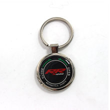 Motorcycle keychain key Ring with logo for BMW S1000RR(China)