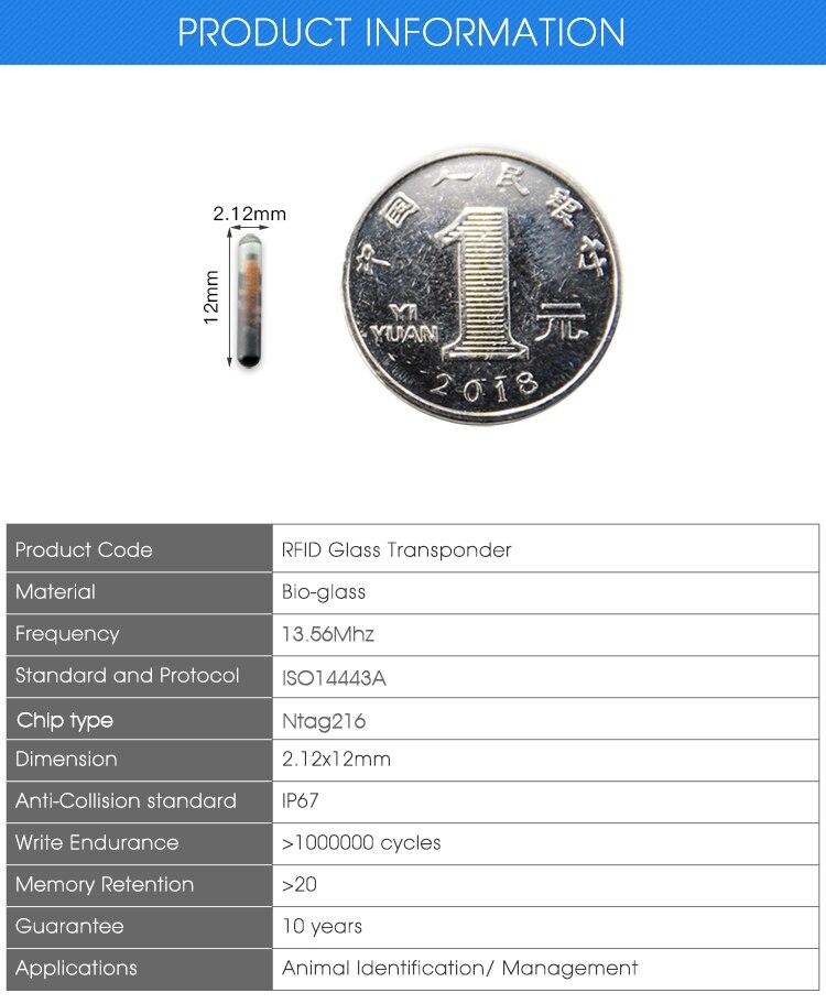 2.12mm animal microchip (2)