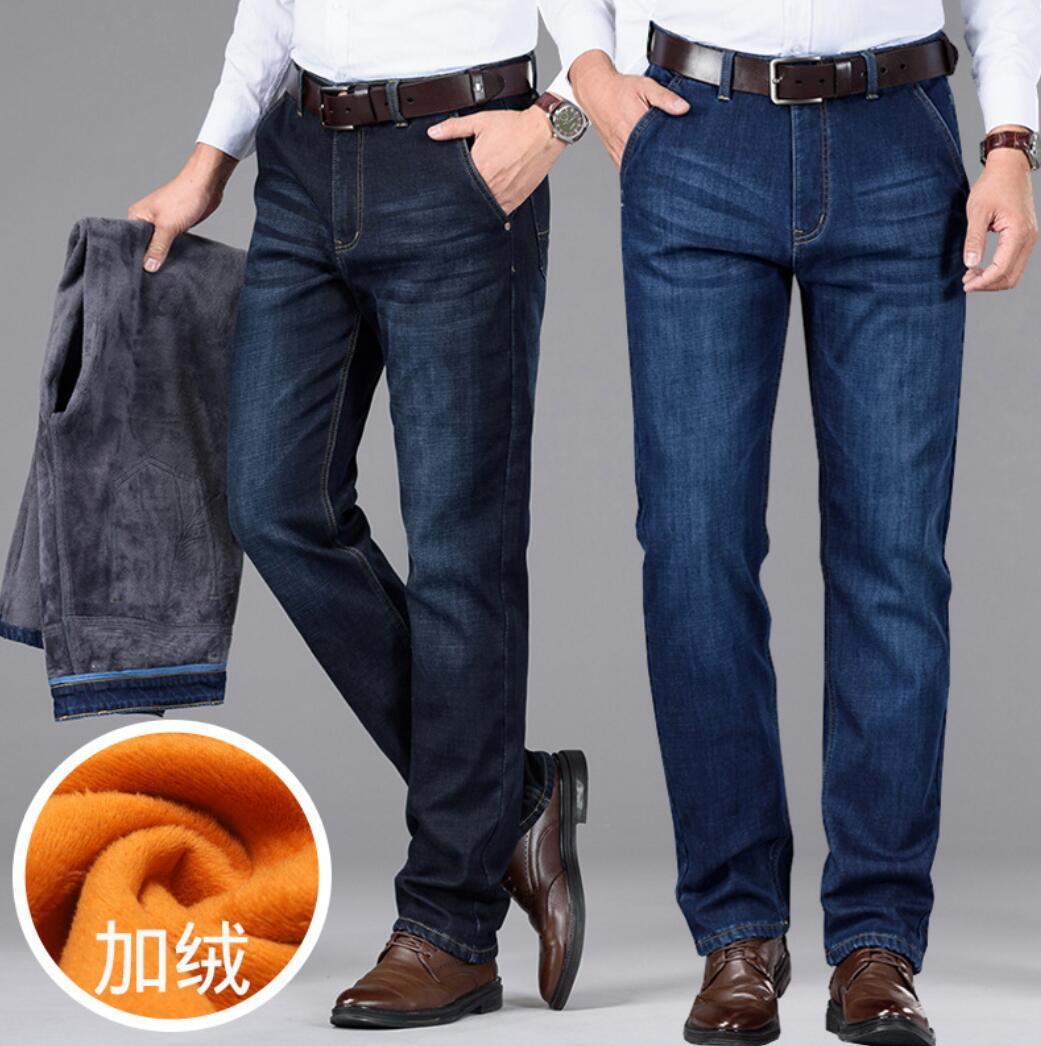 Autumn  Models Ash Jeans Men Plus Velvet Thick Warm Casual Pants Stretch High Waist Straight Slim Men's Pants P0018-01-30