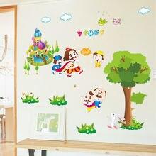 Детская комната прикроватная детская мультяшная Настенная Наклейка