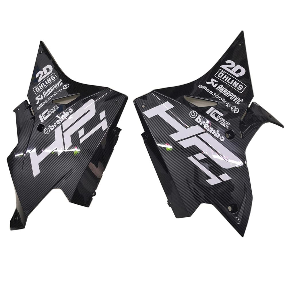 For <font><b>bmw</b></font> <font><b>s1000rr</b></font> Lower Bodywork Belly Pan Fairing ABS plastic <font><b>Carbon</b></font> <font><b>Fiber</b></font> Color for <font><b>S1000RR</b></font> 2017 2018 image