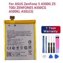 2100mAh C11P1324 ASUS ZenFone 5 A500G Z5 T00J ZENFONE5 A500CG A500KL A501CG 배터리