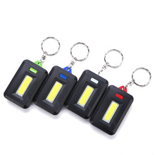 3 Modes Mini COB LED Keychain Flashlight Key Chain Portable Lantern Keyring Flash Light Lamp Torch Pocket  Light Use 3*AAA