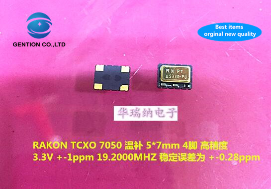 2pcs 100% New And Orginal Imported TCXO Temperature Subsidy Chip Crystal 7050 5070 5X7 High Precision 19.2M 19.2MHZ