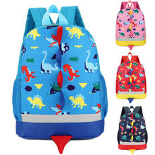 2019 New Backpack for Children Cute Comfortable Dinosaur School Bags Kids Kindergarten Preschool Backpack 3-4-6 Years Old(China)