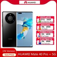 Original Huawei Mate 40 Pro + Plus 12GB RAM 256GB ROM 6.76'' OLED Screen Kirin 9000 5G 50MP Camera IOS 10X Zoom Cell Phone 1