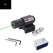Металлический лазерный прицел красный и зеленый внешний лазерный прицел под подвесным лазерным индикатором оружейный лазерный прицел Аксессуары для пистолета