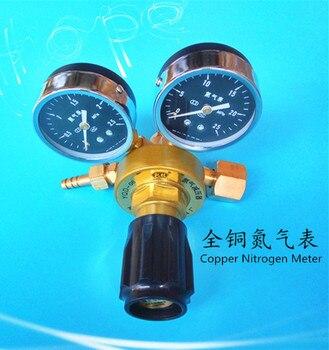 YQD-06 Nitrogen Pressure Reducer Pressure gauge Pressure Regulating Valve Copper Nitrogen Meter