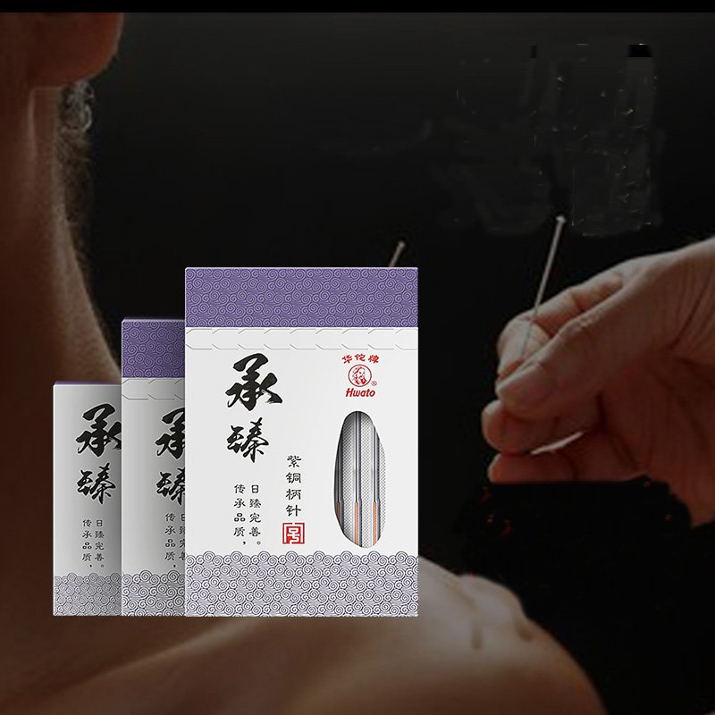 Copper handle with needle end Disposable Sterile Acupuncture Needle ZhenJiu For Single Use (100pcs Per Pack)