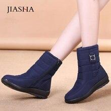 Snow boots women plus fur warm winter boots non slip ankle boots women shoes 2020 side