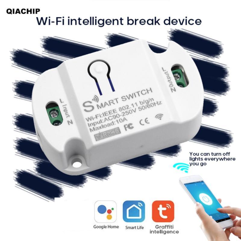 Tuya WI-FI умный выключатель цепи Беспроводной синхронизации голосового Управление переключатель «сделай сам» WI-FI светильник переключатель ум...