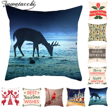Fuwatacchi Merry Christmas Cushion…