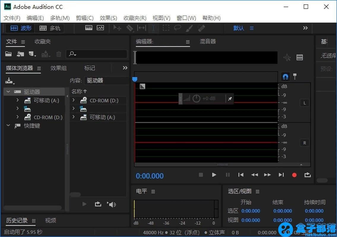 Adobe Audition CC 2015 功能强大的音频编辑软件