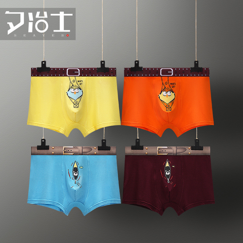 Men's Underwear Boxer Pants Cotton Men's Cartoon Underwear Sexy Boxer