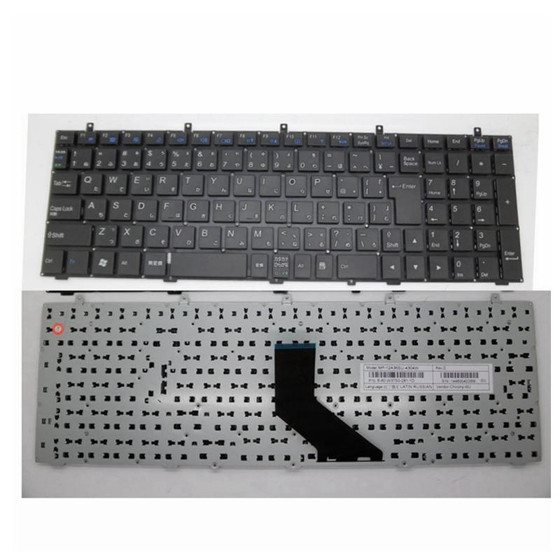 New For W350 W355SDQ W355SS W355SSQ W355ST W355STQ W370ET W370S W370SS W370ST W370SK W655 W670 JP Japanese Keyboard Black