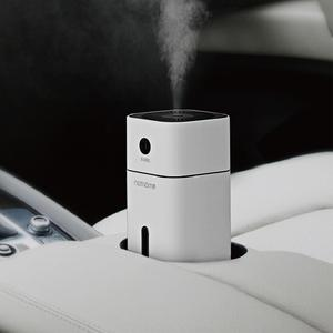 Image 4 - 2020 New XIAOMI MIJIA Nathome Portable aroma humidifier broadcast Aromatherapy diffuser essential oil Mist Maker Night Light
