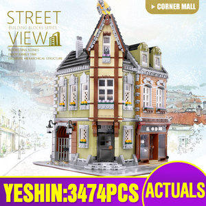 Image 2 - MOC 10218 Streetview Building Blocks Compatible With MOC 18923 Book Shop Old Town Pub Victors Lab Set As Kids Christmas Gifts