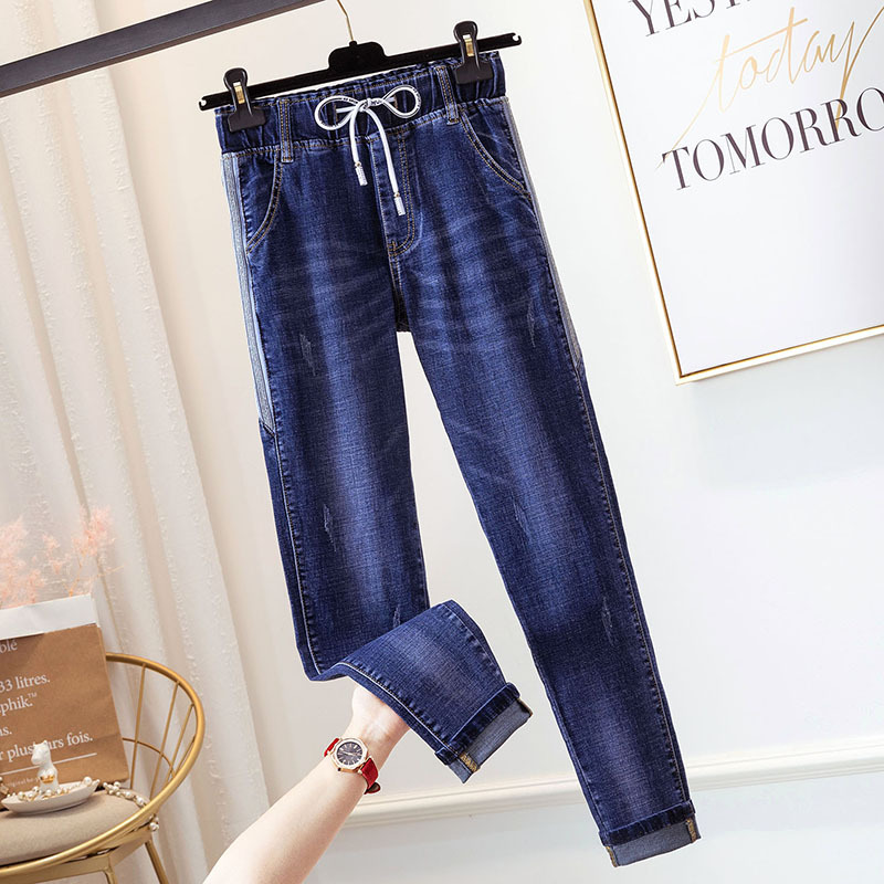2019 Autumn Large Size Dress New Style Elasticity Jeans Plus-sized Womenswear Size Loose-Fit Slimming Harem Skinny Pants Trouser