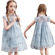 Летнее платье для девочек платье принцессы для девочек детское кружевное платье-пачка на день рождения, вечерние Детские платья без рукаво...